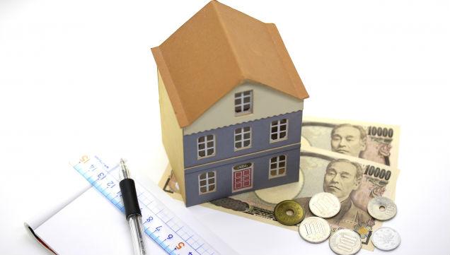 実家を賃貸
