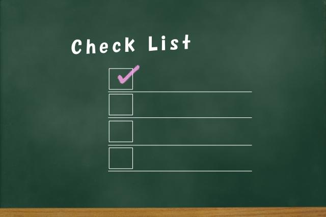 施主検査のチェックリスト